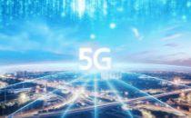 """四川首个5G""""智慧水务""""商用项目在蓉落地:可远程操控无人船自"""