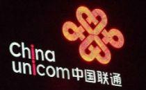 中国联通6月净增4G用户303万户