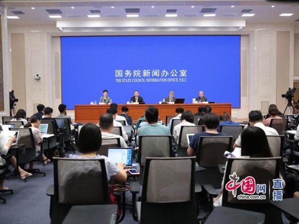 國新辦就2019年上半年工業通信業發展情況舉行發布會。中國網 李佳 攝