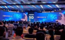 三星5G先锋计划,消费者换5G手机的优质选择