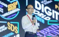 青云QingCloud构建数字世界基石 赋能全景数字未来