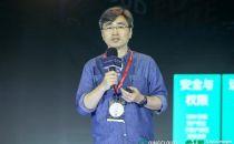 青云QingCloud打造云网边端一体化全维云平台
