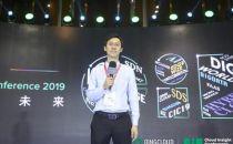 青云QingCloud发布9大解决方案 联合生态伙伴共筑数字世界未来