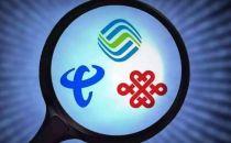中国移动践行电信普遍服务义务:15年内累计完成投资552亿