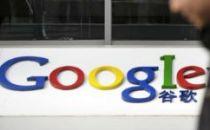 谷歌CEO:云业务年营收运转率已经达80亿美元