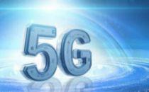 AT&T计划2020年上半年推出全国性5G网络