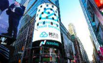 腾讯云进军日本市场 今年国际化目标收入增5倍