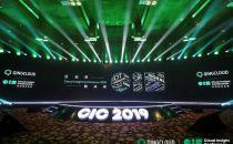 青云QingCloud重磅产品升级 迎接全面数字化时代