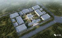 数字丝绸之路再添明珠:甘肃紫金云产业园数据中心正式投运