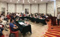 ODCC网络工作组会议在北京成功召开