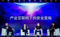 """CSS安全领袖峰会:汤道生、Werner Vogels激辩""""产业互联网时代安全变局"""""""