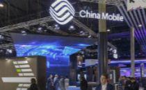 迎接5G、业绩承压 中国移动组织架构大调整