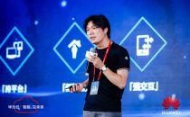 盛趣游戏谭雁峰:5G驱动游戏行业迎来新时代