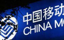 中国移动香港在香港开设首家5G体验店