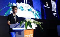 腾讯云发布云游戏方案 开启游戏新时代