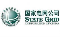 国家电网北京数据中心能源计量审查工作顺利完成