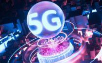 彭博社:在5G技术竞争中,中国已领先美国