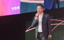 光环云助力AWS技术峰会2019