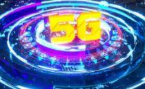 马尔代夫运营商Dhiraagu联合华为推出南亚首个5G服务