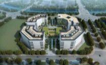 规划15000个机柜,东南健康医疗大数据中心主体封顶