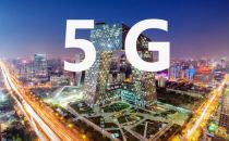"""亮相世界5G大会 京东云""""云网融合""""应对5G时代的产业数字化需求"""