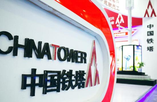 中国铁塔发布半年财报:抢回时间,超额完成上半年5G建设需求