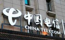 中国电信联通再次开展直联网间1530G扩容  含11城市