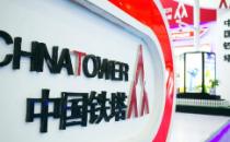 今年5G覆盖如何?中国铁塔最清楚
