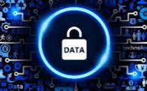 作好数据安全 需要回答这9个问题