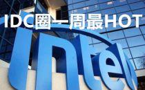 【IDC圈一周最hot】秦淮数据合并、华为半年报、甘肃 东京 得州各新建数据中心……