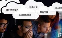 辽宁电信体验模块化数据中心的创新魅力