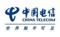 首个!中国电信部署与现网4G协同的跨厂商5G SA试商用网络