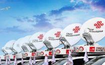 联通董事长:广电的最佳合作伙伴就是中国联通