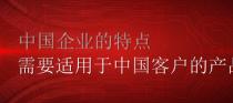 安超OS产品解读 | 华云数据用全球视野 打造中国强云