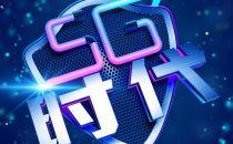 """电信运营商5G新未来:5G是工业互联网的""""关键先生"""""""