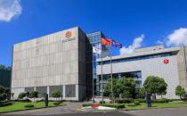 万国数据与中信银行达成战略合作