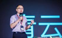 七年专注企业级市场,青云QingCloud把云计算进行到底