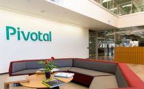 Pivotal:一家低调的硬核技术公司