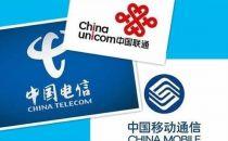 王志勤:三大运营商已开通5G基站约15.6万个