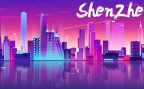 深圳建设先行示范区,5G、大数据中心、云计算……哪些产业迎来机遇?
