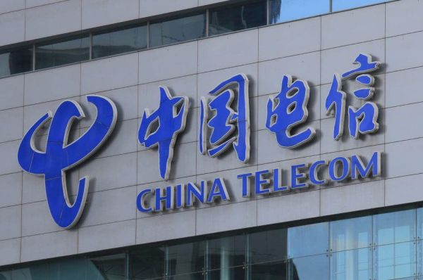 中国电信上半年营收1904.88亿元 净利润139.1亿元