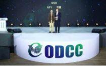 2019ODCC开放数据中心峰会亮点剧透之企业级硬盘