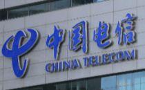 中国电信上半年净利润139亿元  坚持5G独立组网
