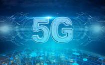 波兰5G设备多样化:避免该国运营商依赖单一供应商