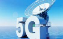 5G来了4G变慢?工信部:从未要求降速
