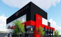 NextDC公司在澳大利亚珀斯推出首个微型数据中心