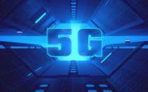 重庆市政府与三大运营商签署深入推进5G数字重庆建设战略合作协议