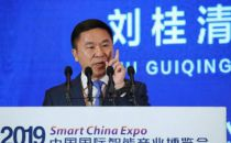 中国电信刘桂清:建好用好5G是运营商义不容辞的责任