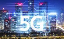 工信部:已核发5G设备进网批文7张