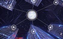 南海将建省大数据综合试验区